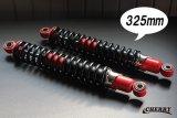 【240】 細巻きリヤサス325mm 赤x黒 当時仕様